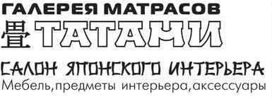 Kodeks - Crossover Cyrillic Font Design
